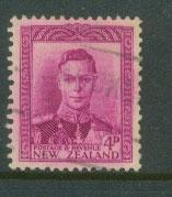 New Zealand  SG 681 Fine Used -  unchecked