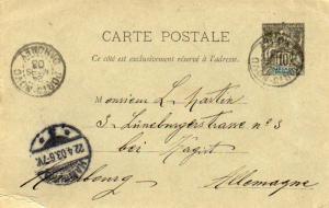 Dahomey 10c Navigation and Commerce Postal Card 1903 Porto-Novo, Dahomey to H...