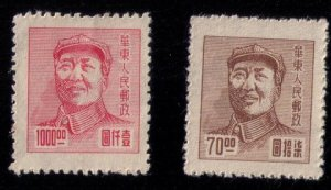 PRC - CHINA 1949 Mao Tse Tung $70 & $1000 TWO STAMPS MINT, NG,VERY FINE