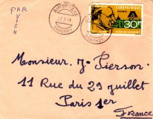 Dahomey 30F Economic Agreement between EEC and African and Malagache Union 19...
