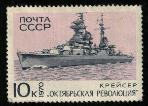 Cruiser October Revolution, 1970, 10 kopecks (T-8875)