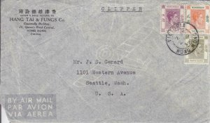 1939, Victoria, Hong Kong to Seattle, WA Via Pacific Clipper, See Remark (22203)