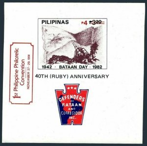 Philippines 2114,MNH.Michel 2059 Bl.40. Bataan Day,1991.Philatelic Convention.