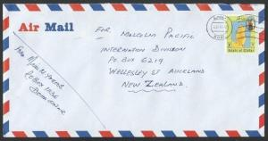 QATAR 1994 airmail cover DOHA to New Zealand...............................13104