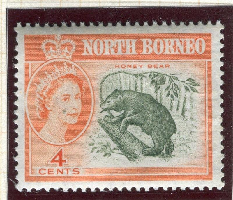 NORTH BORNEO;  1961 early QEII issue fine Mint MNH Unmounted 4c. value