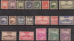 Pakistan stamp Definitive set with mixed perf 1948 Hinged Mi 24-43 WS183024