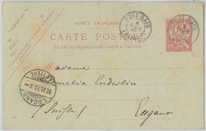 French Colonies: PORT SAID Egypt -  POSTAL STATIONERY CARD to SWITZERLAND - 1903