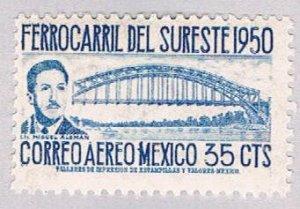 Mexico C202 MNH Railroad Bridge 1950 (BP51211)