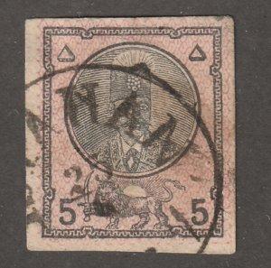 Persian stamp, Persi#38, used, hinged, 10s, rose/black, #ed-48