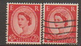 Great Britain SG 519 and 519b Type I and Type II ( booklet)