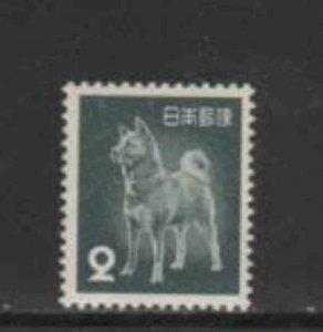 JAPAN #583 1953 ALITA DOG MINT VF NH O.G