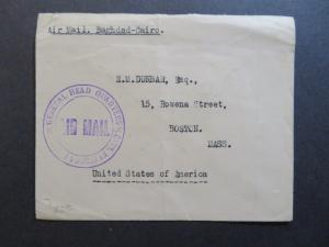 Iraq 1922 Baghdad - Cairo Official Air Mail Cover / 1.5a Block of 6 - Z7853
