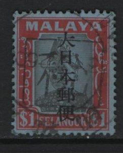 MALAYA, SELANGOR, N40, USED, 1943, OCCUPATION STAMPS