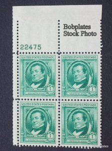 BOBPLATES US #859 Irving Lowe Right Plate Block 22475 F-VF NH SCV=$1