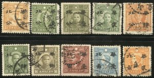 CHINA  1942 North China Japanese Occupation Hwa Pei 10 Used stamps, F-VF