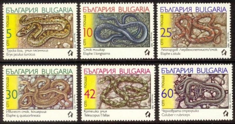Bulgaria Sc# 3491-6 MNH Snakes