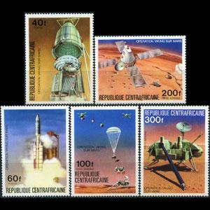 CENTRAL AFRICA 1976 - Scott# 257-8+C Space Set of 5 NH