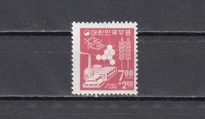 South Korea, Scott cat. B8. Thrift Stamp Revised for needy. ^