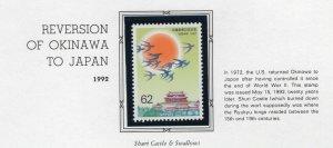 Japan 1992 Reversion of Okinawa to Japan NH Scott 2133 Shuri Castle & Swallows