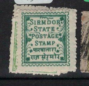 India Sirmoor SG 336 MOG (5esm)