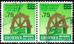 Jayewardebem 1st Selected President, Sri Lanka SC#698B Used pair