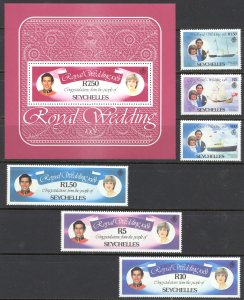 Seychelles Sc# 469-474A MNH Set/7 1981 Charles & Diana Royal Wedding