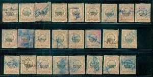 INDIA PATIALA STATE Revenues, 25 in lot, used, VF