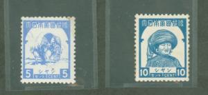 Burma Japanese Occupation 2N54-2N55 Mint F-VF H