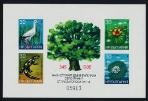 Bulgaria 3188 imperf MNH Environmental Conservation, Bird, Flower, Salamander
