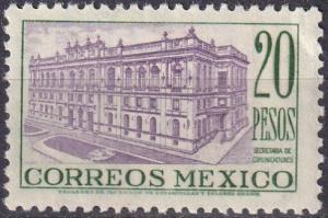Mexico #867 MNH CV $10.00 (A19327)