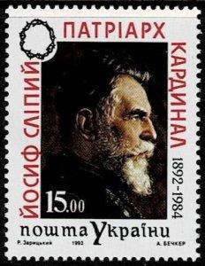 1993 Ukraine Scott Catalog Number 166 Unused Never Hinged