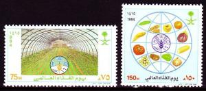 SAUDI ARABIA 1994 COMPLETE SET STAMP  INTERNATIONAL FOOD DAY   MNH SC 1212-13