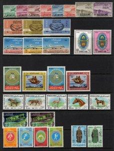 Iraq 1949-76 Group of Airmail Sets MNH CV$80
