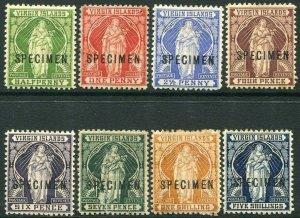 BRITISH VIRGIN ISLANDS-1899 Set to 5/- with Specimen OVPT Sg 43s-50s AMM