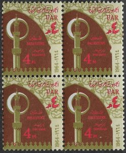 UAR EGYPT OCCUPATION OF PALESTINE GAZA 1964 4m MINARET Issue BLOCK 4 Sc N118 MNH
