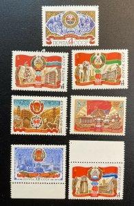 RUSSIA #4843,4846-4848,4857,4900,4933 MNH - (c1980-1981) [RU109]