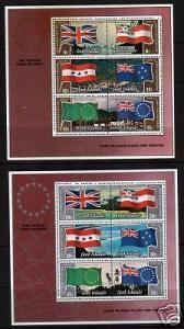 COOK ISLANDS 1983 FLAGS SET 2  M/S MNH