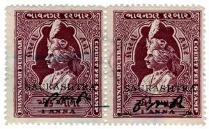 (I.B) India (Princely States) Revenue : Bhavnagar Durbar Court 1a (Saurashtra)