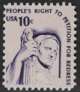 USA Scott 1592 Mint No Gum stamp