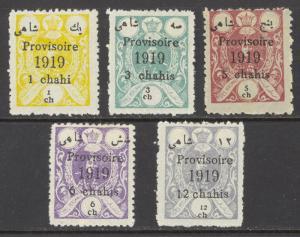 Iran Sc# 617-621 MH 1919 1¢-12¢ Provisoire 1919 Overprint