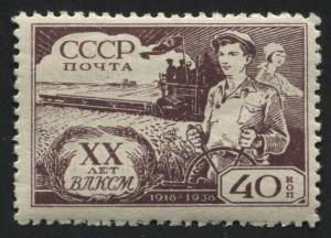 Russia  695 MH