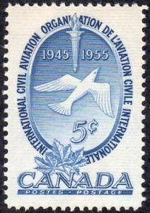 Canada 354 - Mint-NH - 5c Torch / Dove / Maple Leaves (1955) (cv $0.60)