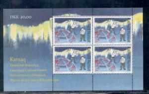 Greenland Sc B22a 1997 Cultural Centre stamp sheet mint NH