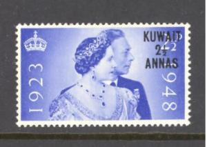 Kuwait Sc # 82 mint never hinged (RS)