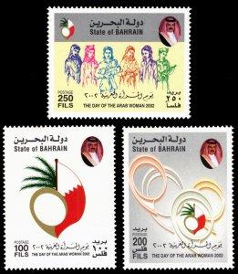 Bahrain 2002 Scott #559-561 Mint Never Hinged
