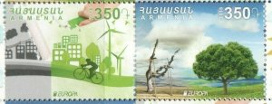 ARMENIA 2016 EUROPA CEPT THINK GREEN SET OF 2 R2021175