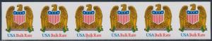 #2603a IMPERF ERROR EAGLE STRIP OF 6 PLATE NO.1111 BS9586