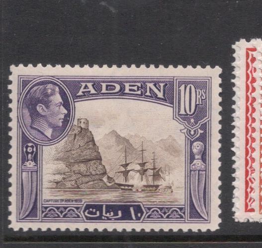 Aden SG 27 MOG (7dgy)