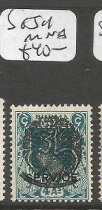 Burma Jap Oc SG J11 MNH (6csp)