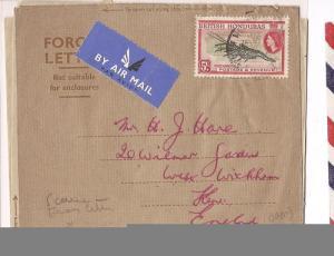 British Honduras Forces A/M aerogramme to England (bal)